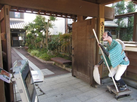 東海道由比宿おもしろ宿場館