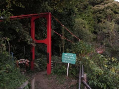 さくら吊り橋