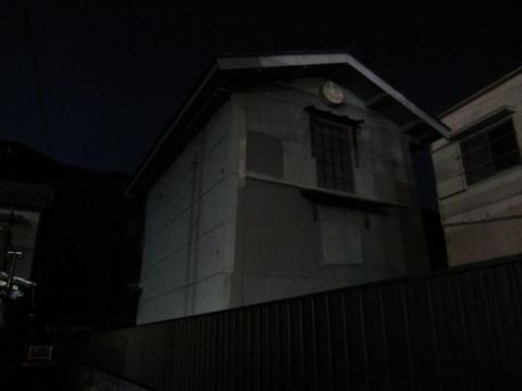 渡邊家土蔵