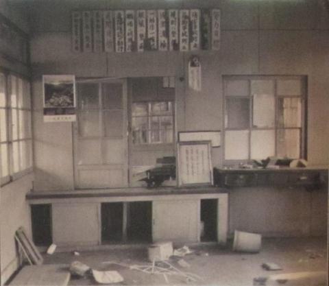 新雨竜駅古写真