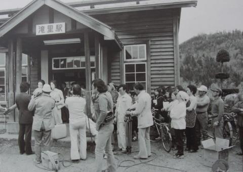 滝里駅 ドラマ撮影(1976年頃)_1024