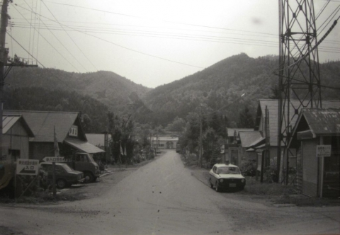 滝里駅前(昭和47年)