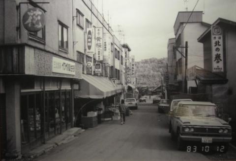 西芦別商店街(昭和58年)