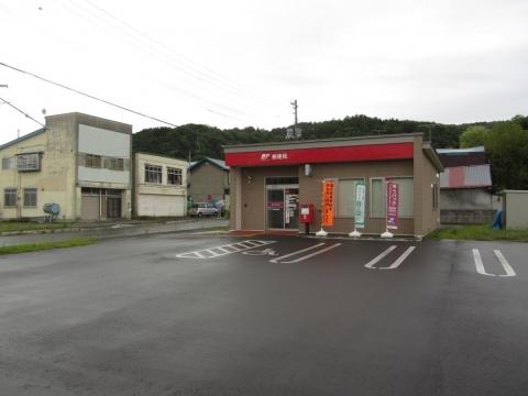 西芦別郵便局