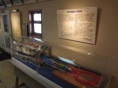 青函連絡船と可動橋のプラレール