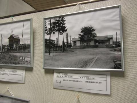 恵比島駅旧駅舎