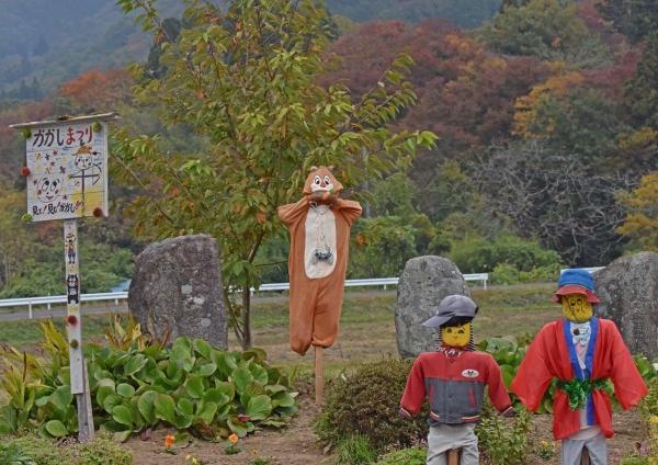 丸森町かかし祭り DSF_3111