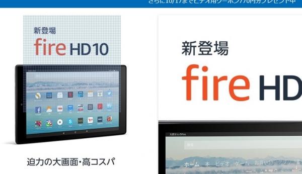 Fire10.jpg