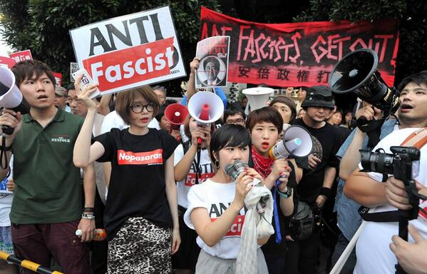 antifa-tokyo.jpg