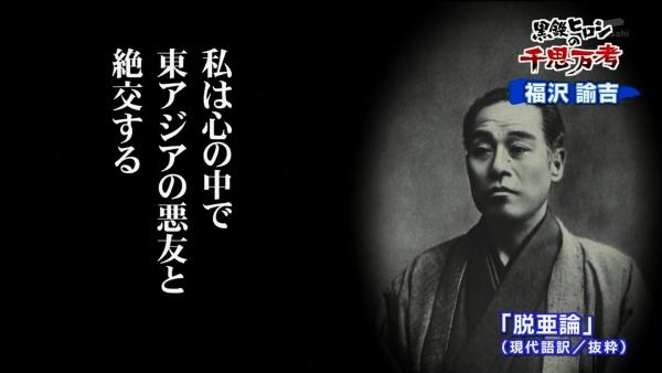 fukuzawa20130222231559d1b.jpg