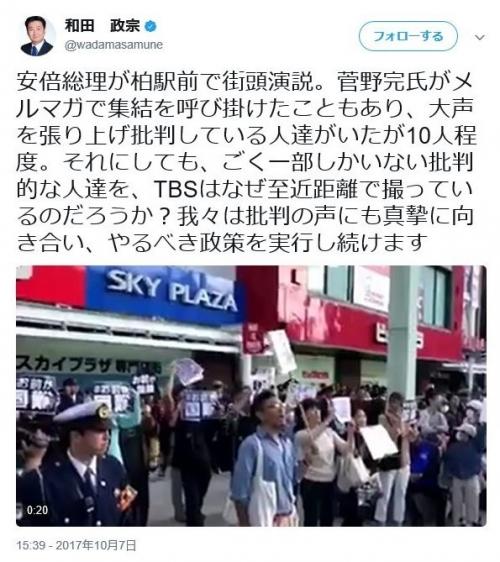 hanabepayoku01.jpg