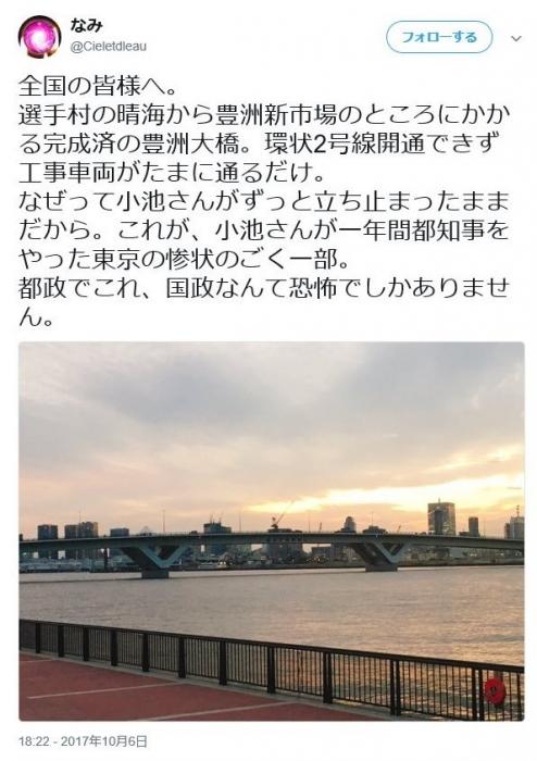 kibousen01.jpg