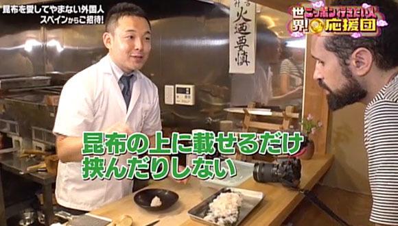 konbu12.jpg
