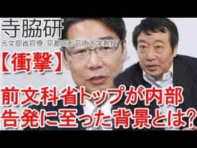 maekawa001.jpg