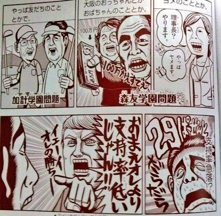 masugomiDLnJ_FnUMAYt1TS.jpg