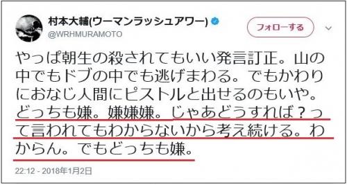 muramoto05.jpg