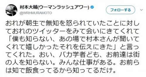 muramoto36e75e66-s.jpg