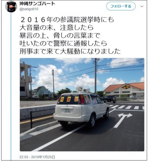 okinawakyousan02_20180201231257353.jpg