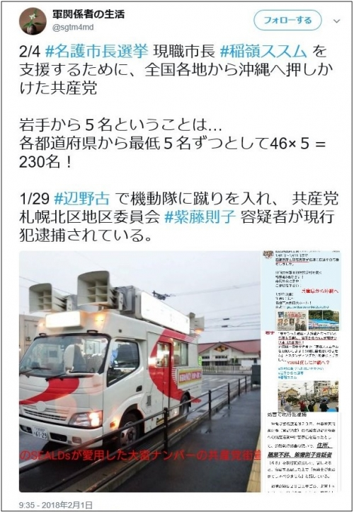 okinawasenkyoihan04.jpg