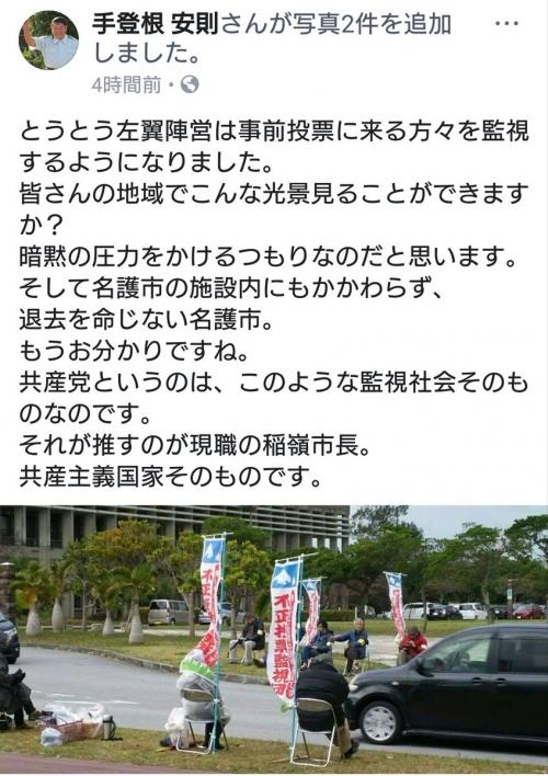 okinawasenkyoihanDicVAAA19Y1.jpg