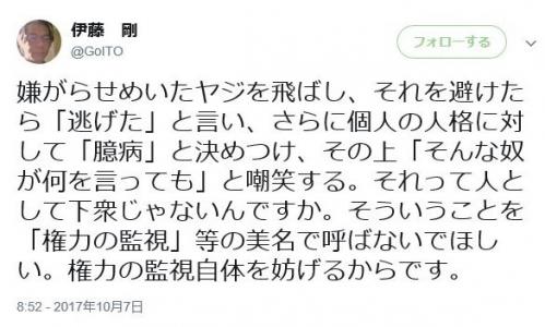 payokuhihan01.jpg