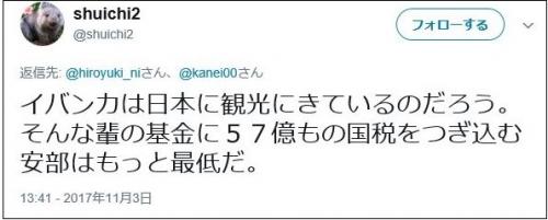 seiji019.jpg