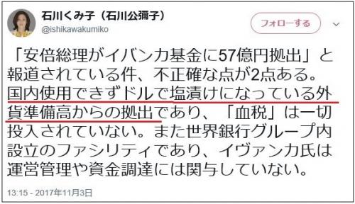 seiji022.jpg