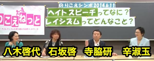 terawaki3829.jpg
