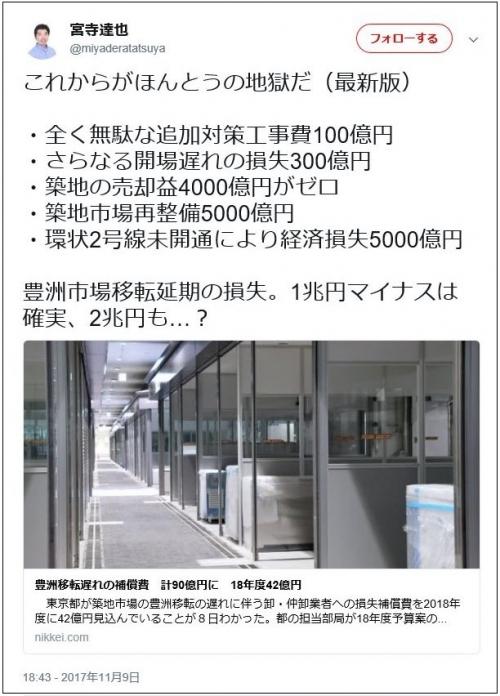 toyosuiten011.jpg