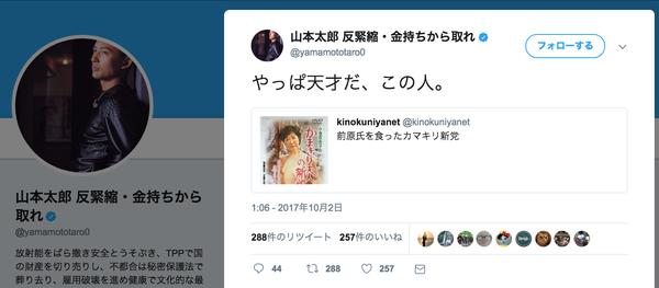 yamamoto13a633c3-s.png