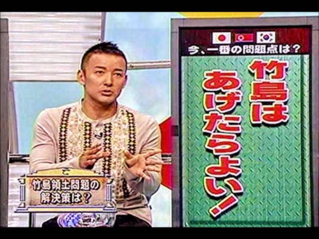 yamamototarou_20180103031112128.jpg