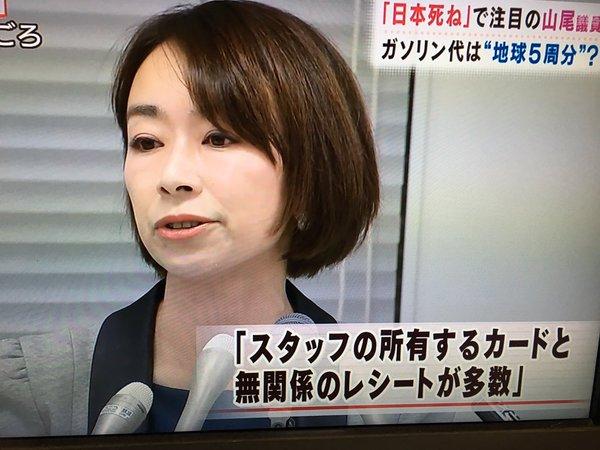 yamao.jpg
