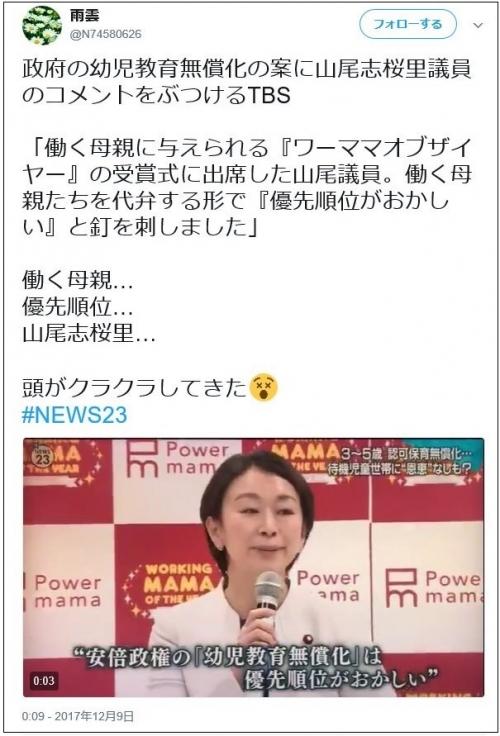 yamao016.jpg