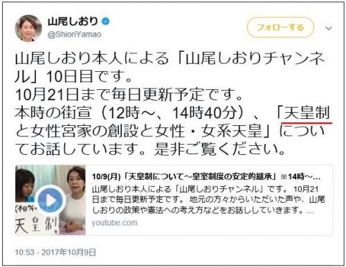 yamao01.jpg