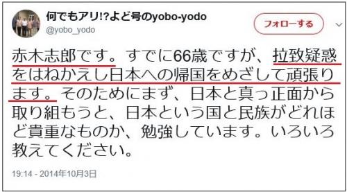 yodo02.jpg