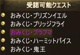2・4紫おみくじ