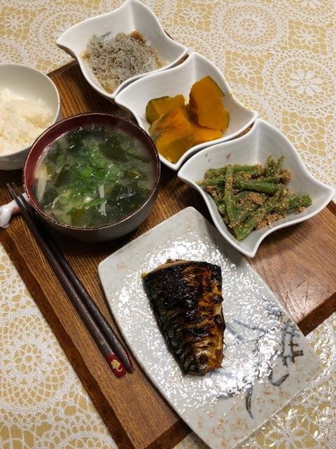 sabanosioyaki8.jpg