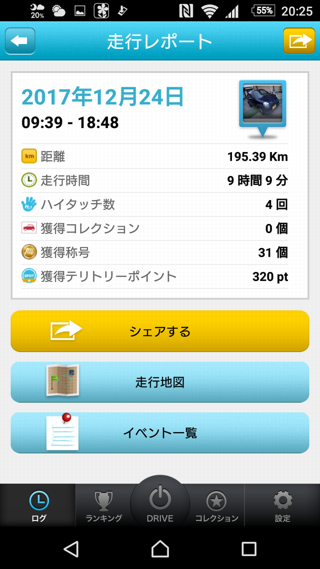 Screenshot_20180101-202504.png