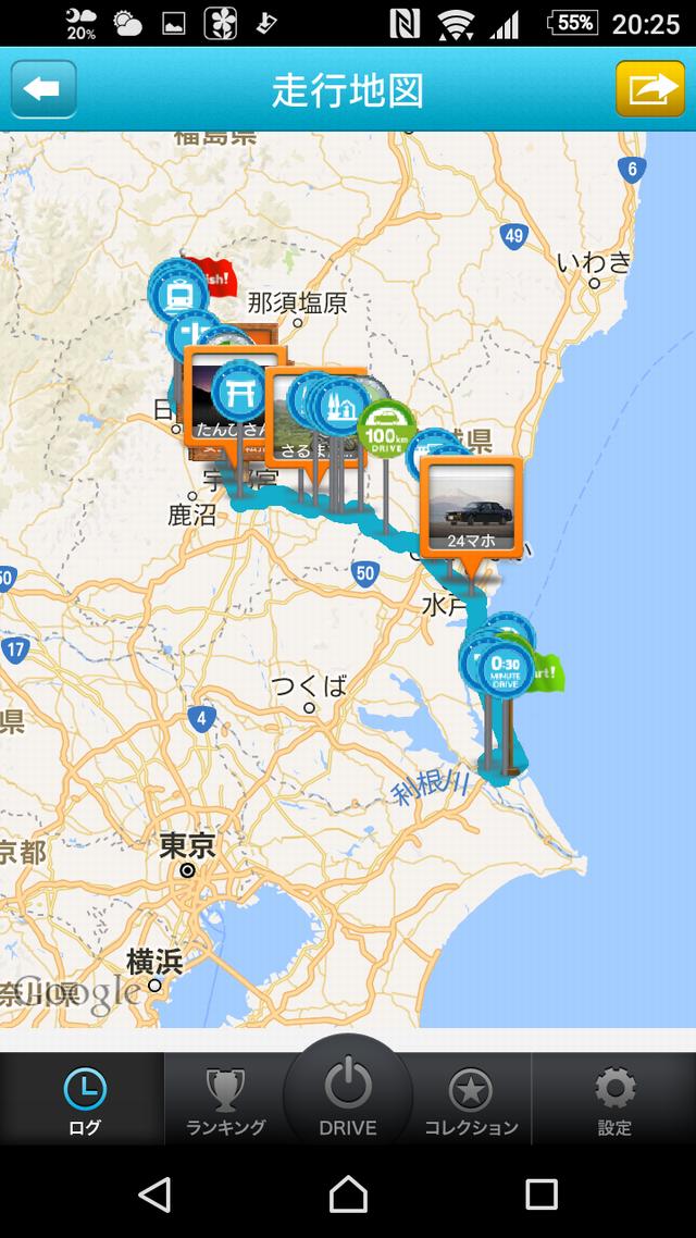 Screenshot_20180101-202511.png
