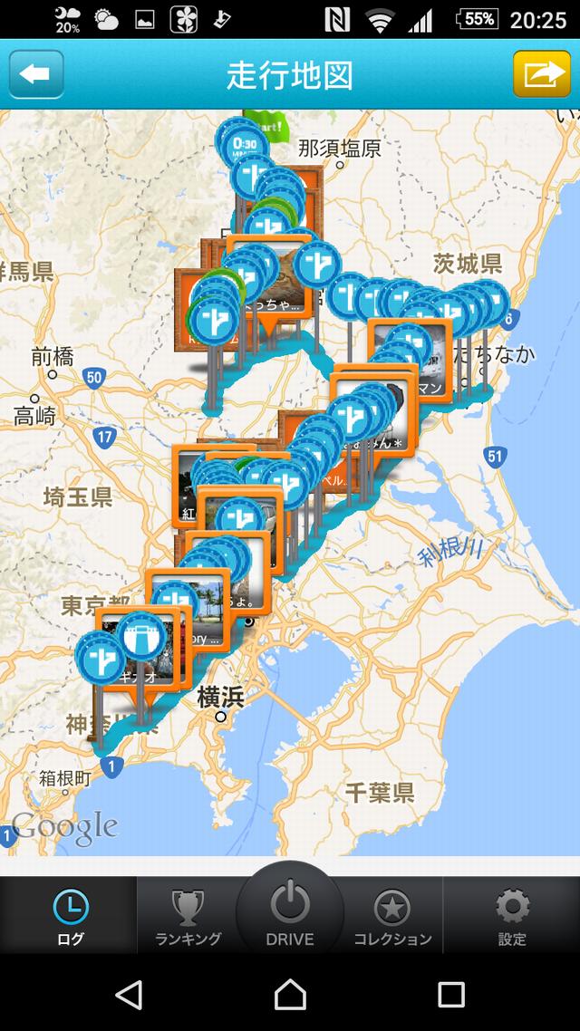 Screenshot_20180101-202550.png