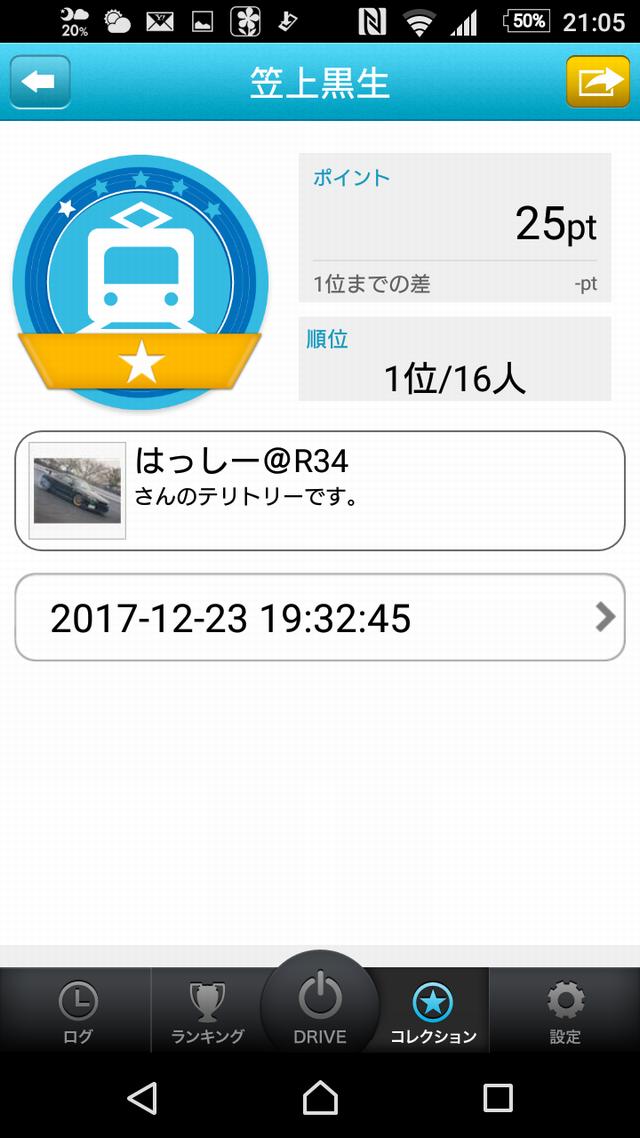 Screenshot_20180101-210529.png