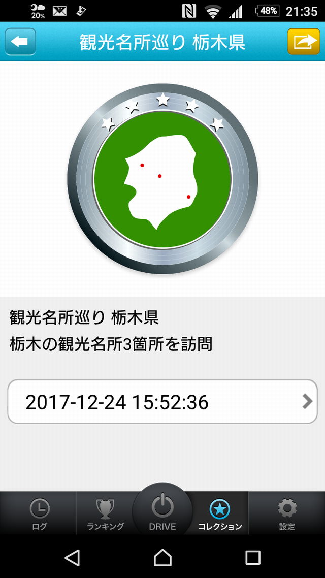Screenshot_20180101-213529.png
