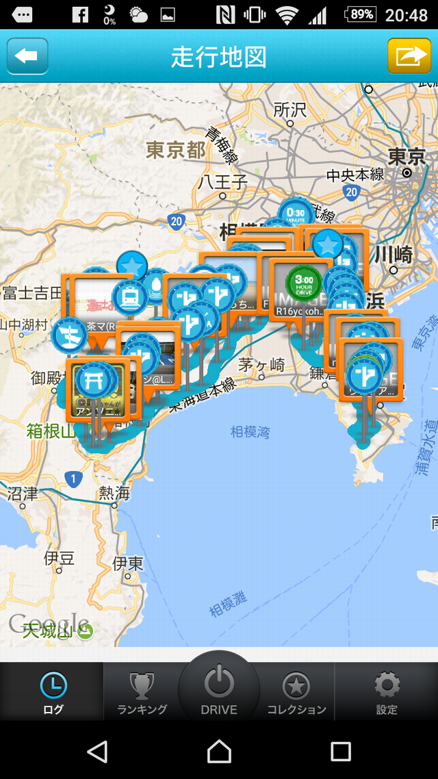 Screenshot_20180102-204830.png