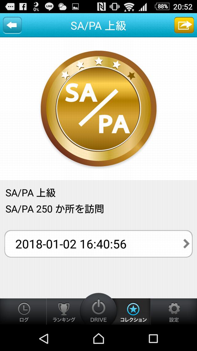 Screenshot_20180102-205221.png