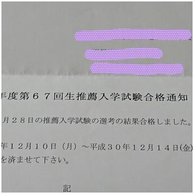 20181207145038504.jpg