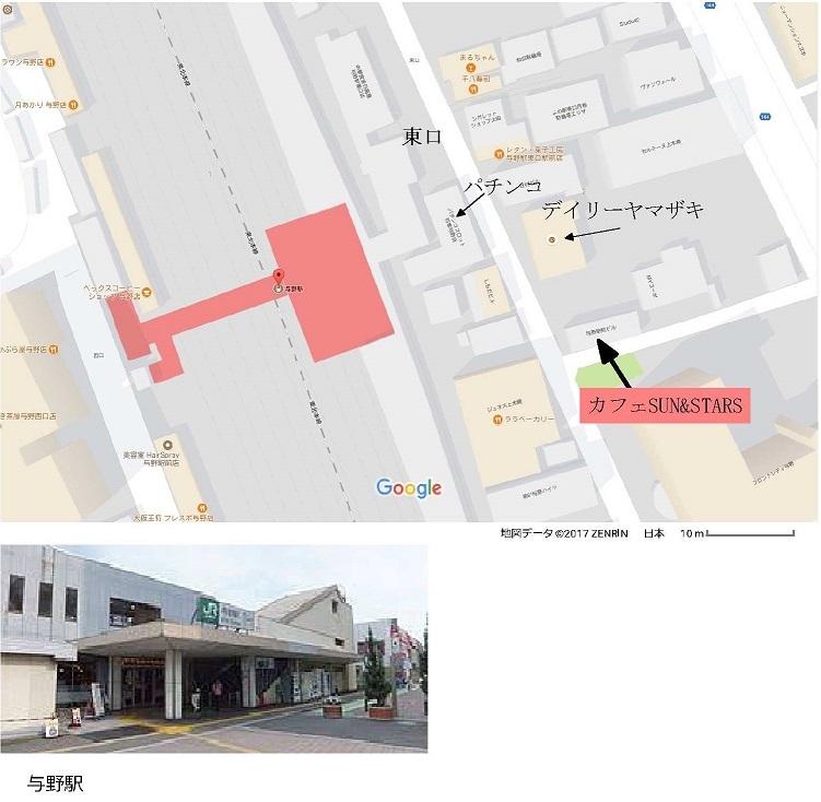 Google マップ-4