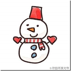 free-illustration-snowman-05