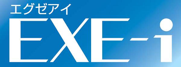 EXE-i エグゼアイ