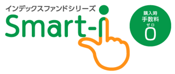Smart-iインデックスシリーズ