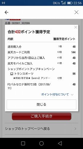 Screenshot_2017-09-11-22-56-40s-.jpg